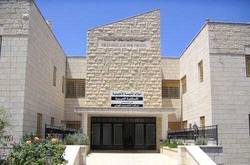 St Andrews Guesthouse Ramallah, Ramallah and Al-Bireh