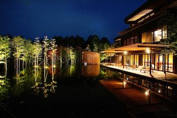 Hotel - Kinnotake Sengokuhara - Adult Only