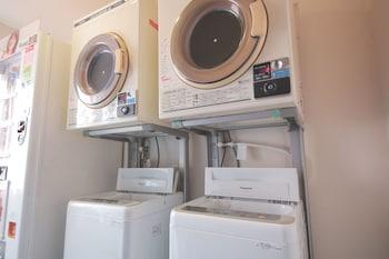HOTEL CLAIRE HIGASA Laundry Room