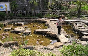 SENPOKAKU - Childrens Play Area - Outdoor  - #0