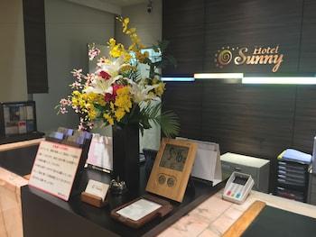 HOTEL SUNNY Reception
