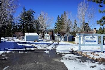 藍之地平線小屋 Blue Horizon Lodge