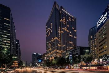 포시즌스호텔 서울