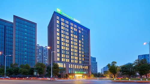 Holiday Inn Express Chongqing University Town, Chongqing