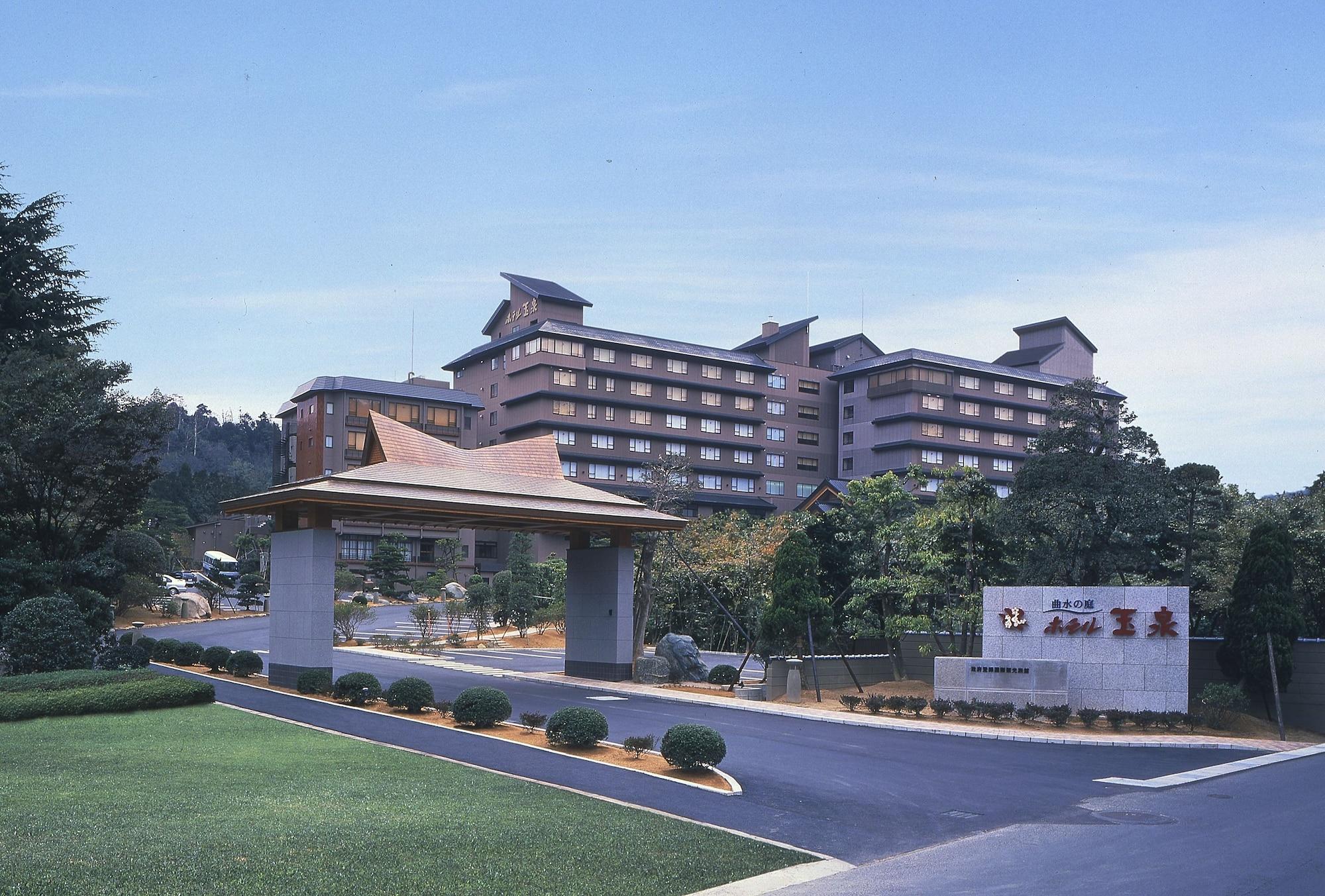 Hotel Gyokusen, Matsue