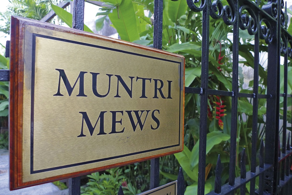 ムントリ ミュース