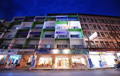 . S2S Queen Trang Hotel