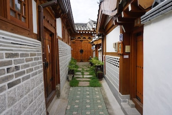 Han Guesthouse - Hotel Entrance  - #0