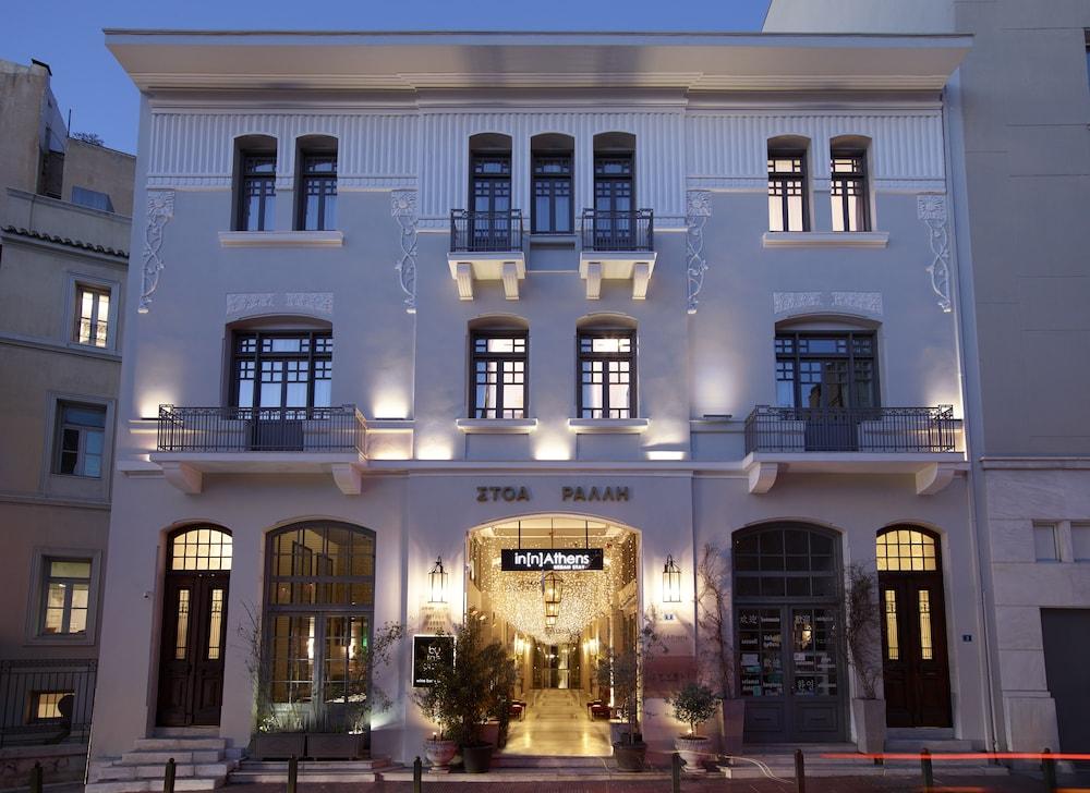 HotelinnAthens