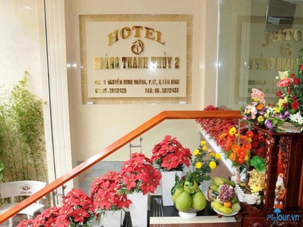 ホアン タン トゥイ ホテル 2