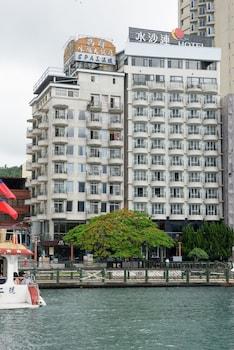 ハーバー リゾート ホテル (碼頭休閑大飯店)