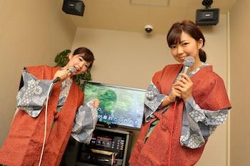 ARIMA GYOEN Karaoke Room
