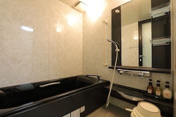 ARIMA GYOEN Bathroom