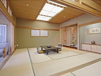 ARIMA GYOEN Room