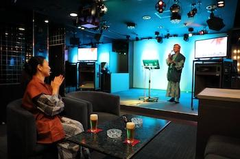 ARIMA GYOEN Bar