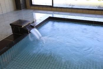ARIMA GYOEN Public Bath