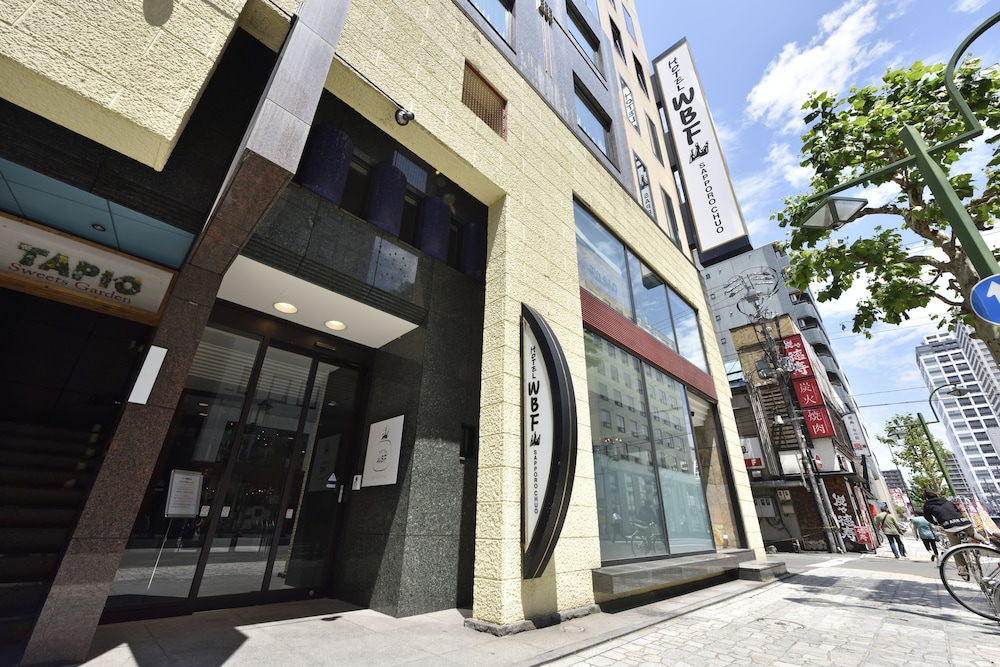 ホテルWBF札幌中央