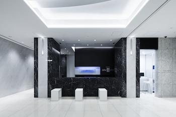 HOTEL UNIZO TOKYO GINZA-ITCHOME Reception