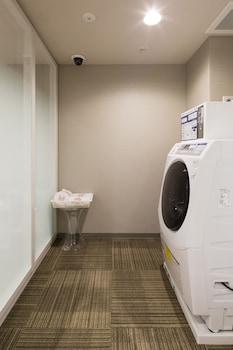HOTEL UNIZO TOKYO GINZA-ITCHOME Laundry Room