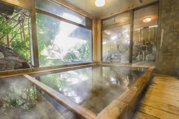 Hotel - Atami Taikansou