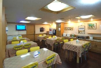ローレル ビジネス ホテル (桂冠精緻旅店)