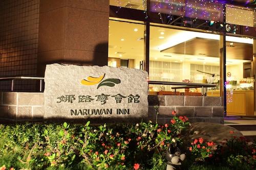 . Naruwan Inn