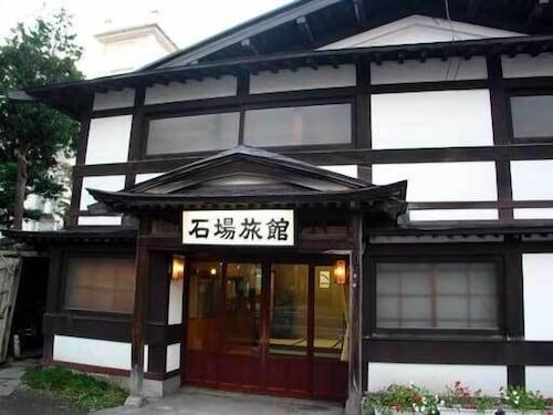 . Ishiba Ryokan