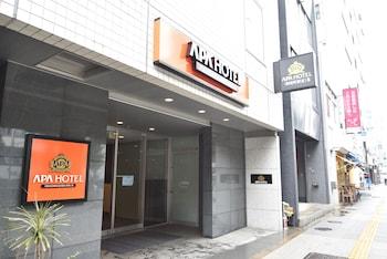 Hotel - APA Hotel Okachimachieki-Kita S