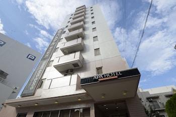アパホテル〈徳島駅前〉