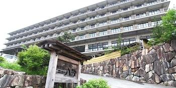 塩原温泉 ホテルニュー八汐