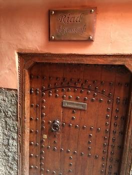 Riad El Youssoufi - Hotel Front  - #0