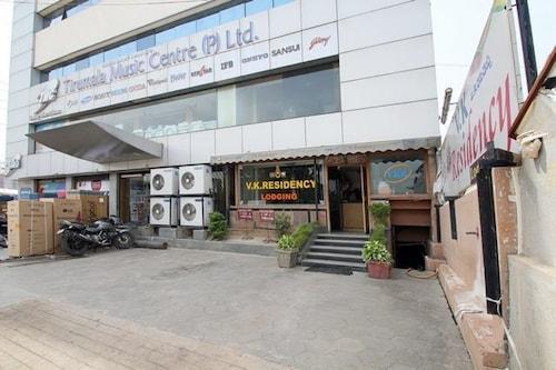 V.K.Residency, Chittoor