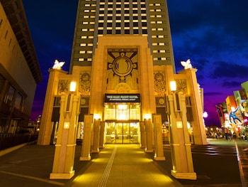 ザ パークフロントホテル アット ユニバーサル・スタジオ・ジャパンTM