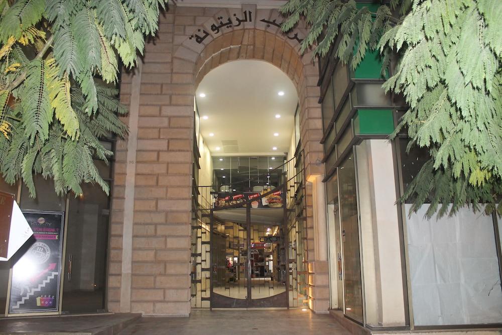 Aparthotel Zitouna