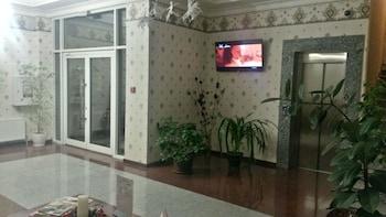 Hotel Aurora - Interior Entrance  - #0
