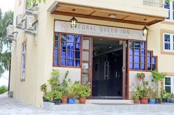 珊瑚皇后飯店