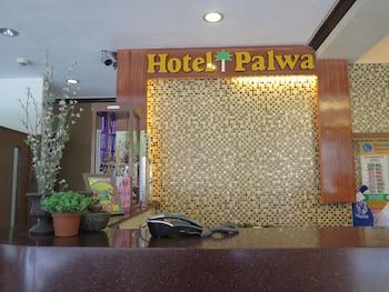 Hotel Palwa Negros Oriental Reception