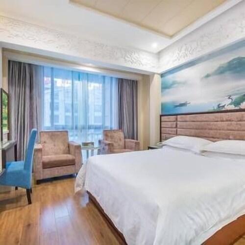 Chuxin Hotel, Jinhua