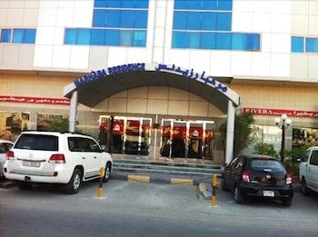Hotel - Marhaba Residence