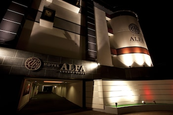 HOTEL ALFA KYOTO - ADULTS ONLY Front of Property - Evening/Night