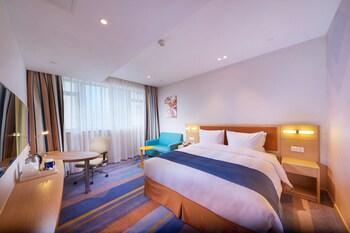 Hotel - Holiday Inn Express Shanghai Zhenping