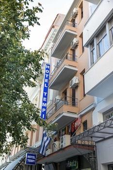 Hotel - Tempi Hotel