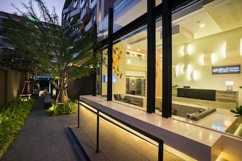 At Mind Premier Suites Hotel - Exterior  - #0