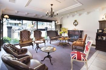 KOBE TOR ROAD HOTEL SANRAKU Lobby Sitting Area