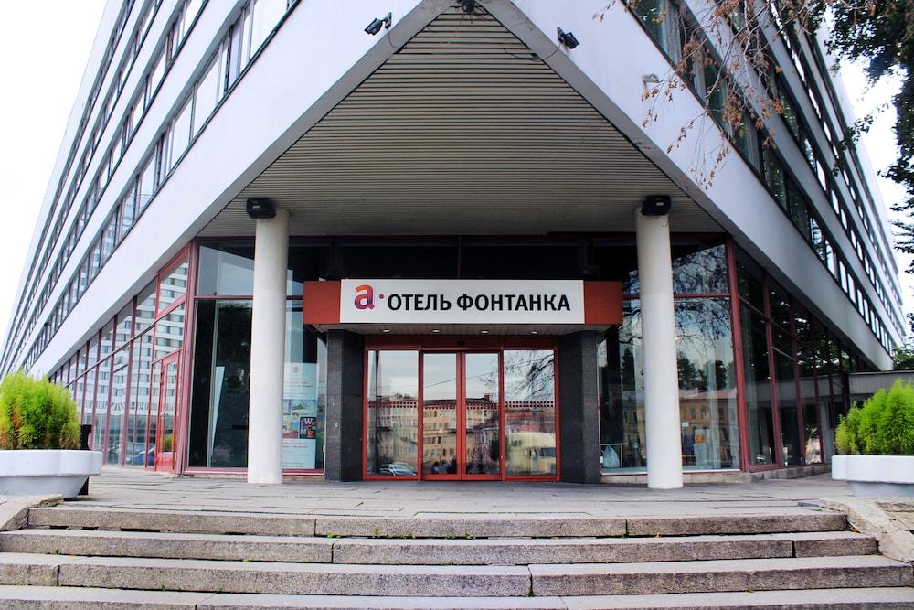 А Отель Фонтанка, Санкт-Петербург