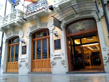 Hotel - El Suizo
