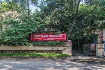 Hotel - Hanu Reddy Residences Wallace Garden