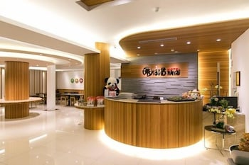 Garden Hot-spring Hotel - Reception  - #0