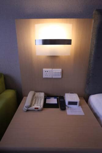 Holiday Inn Express Jinan High-Tech Zone, Jinan