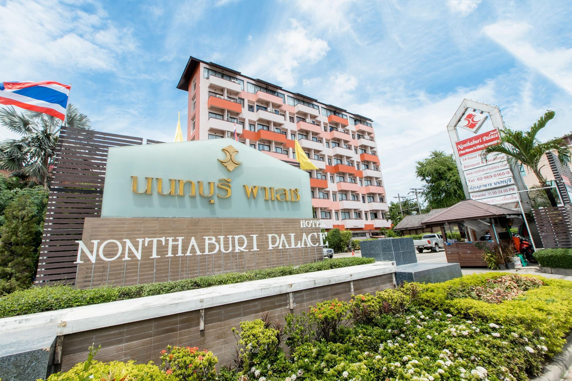 Nonthaburi Palace Hotel, Muang Nonthaburi